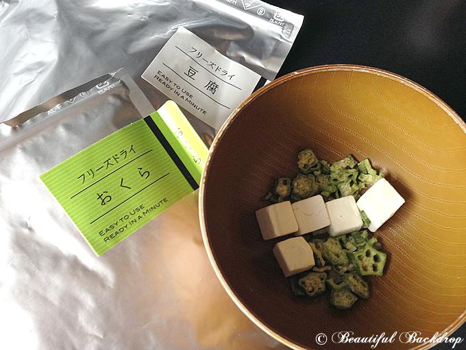 170109_freezedry_tofu