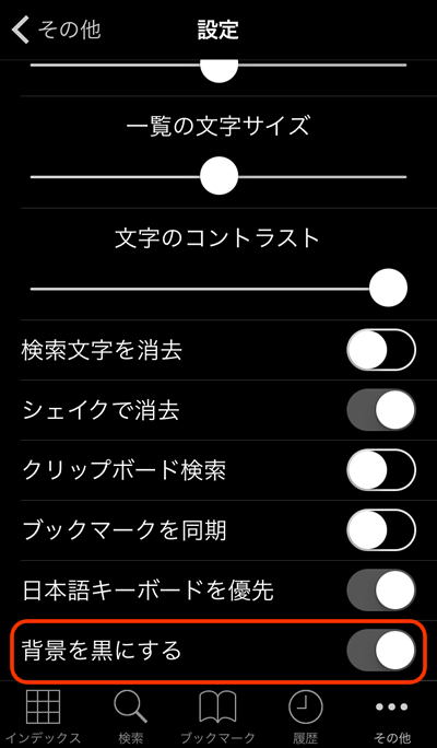 170126_kokugo_daijiten14