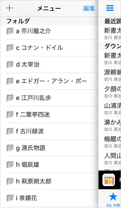 170130_muryou_yomimono03