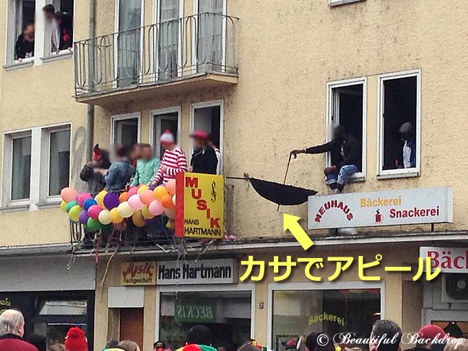 170228_karneval10