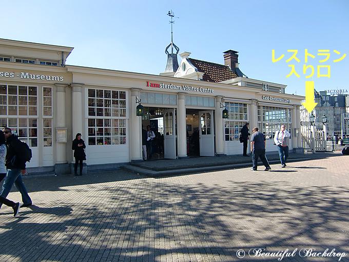 amsterdam_informationcenter