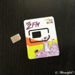 オーストラリア1週間の海外旅行で海外用SIM「SIM2Fly」を使ってみた